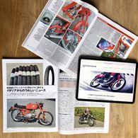 Pneumatici per moto d'epoca Originali Italian Classic Tire
