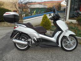 Yamaha X-City 250 Top Case